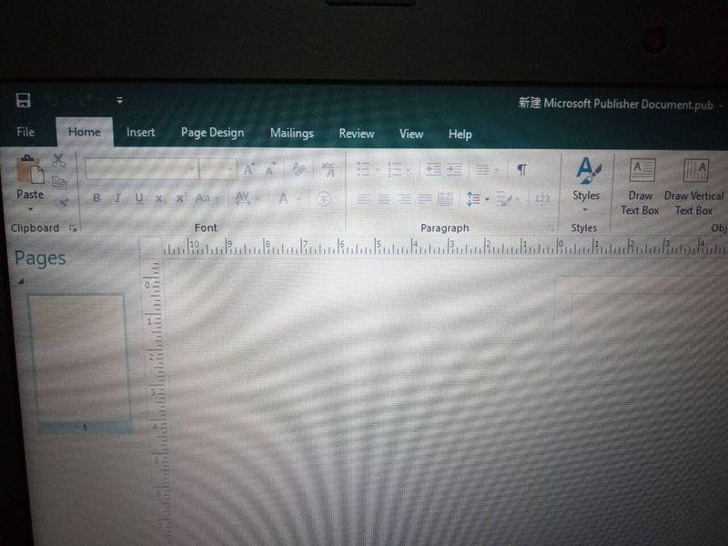 Publisher document英文菜单.jpg