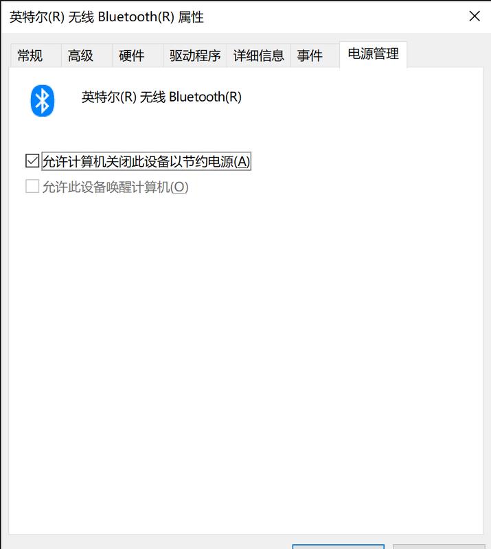 英特尔(R) 无线 Bluetooth(R) 属性 2019_3_6 18_53_40.png