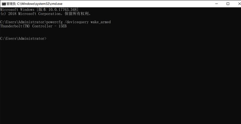 管理员_ C__Windows_system32_cmd.exe 2019_3_6 18_54_01.png