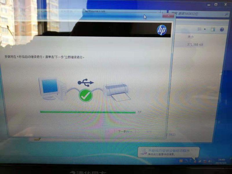 7cc80be94baf07ad6d738bebdec5998.jpg