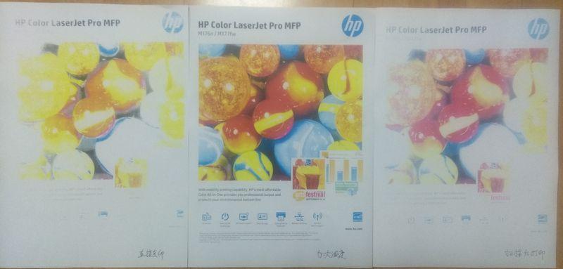 手机拍摄的打印复印效果对比
