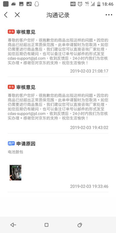 Screenshot_20190311-184654.png