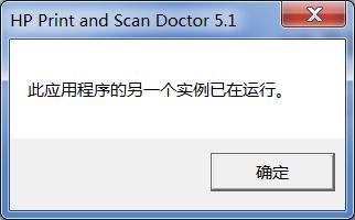 打印医生.png
