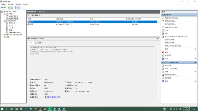 kernel power 88.jpg