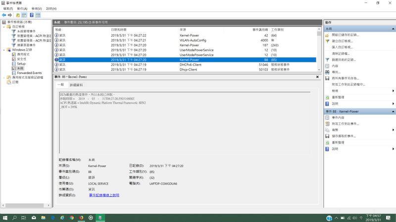 kernel power 88 0331.jpg