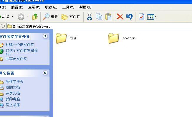 这是驱动文件夹中的两个文件夹