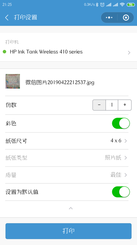 Screenshot_2019-04-22-21-25-45-668_com.tencent.mm.png