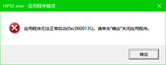 SC-002-20190509-08-34.png