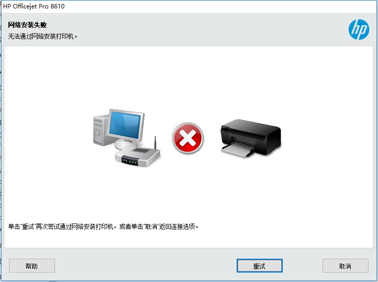 打印机安装2.png