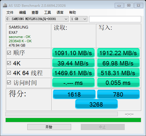 as-ssd-bench SAMSUNG MZVLB512 2019.5.18 下午 12-35-23.png