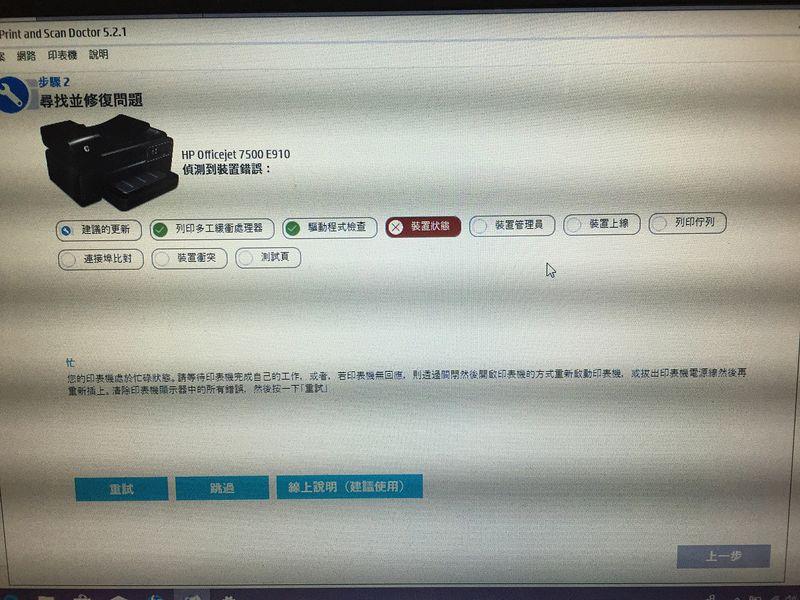 BA77934A-9E41-4584-8F4C-0D93952722C0.jpg