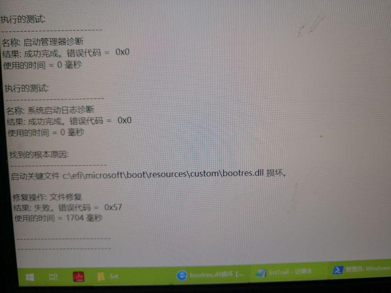04E345D23C70ED4F7CE10D6690E06DE8.jpg