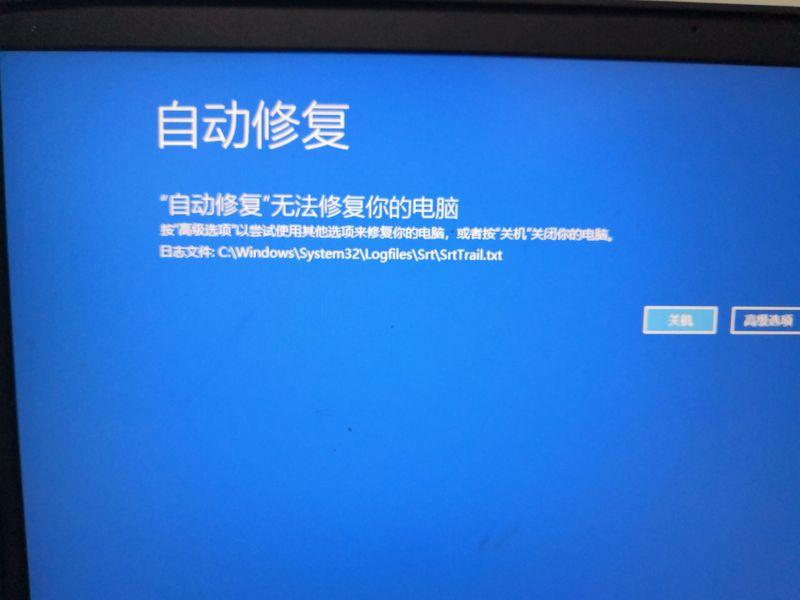 E59EEFDB0209C4FD48B2AE9D84A87A29.jpg