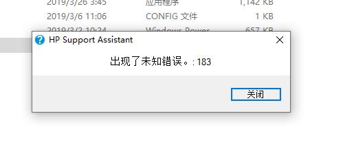 QQ浏览器截图20190618225456.png