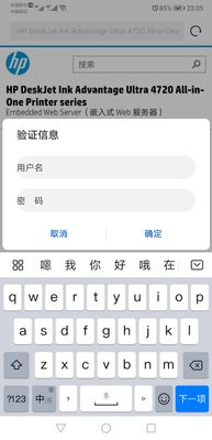 Screenshot_20190621_230553_com.android.browser.jpg