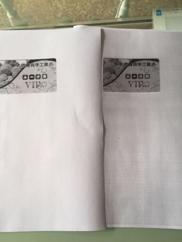 左边是正常复印 的效果,右边是按那个复印证件的效果,