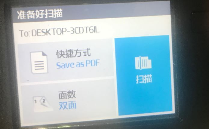 hp scanjet4500.JPG