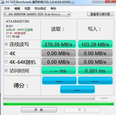 这是测出来的速度不知道算不算正常。每次开机都非常慢,需要1min左右。正常固态硬盘开机应该很快才对啊
