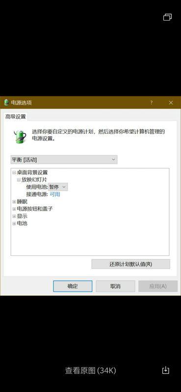 Screenshot_20190805-115247.jpg