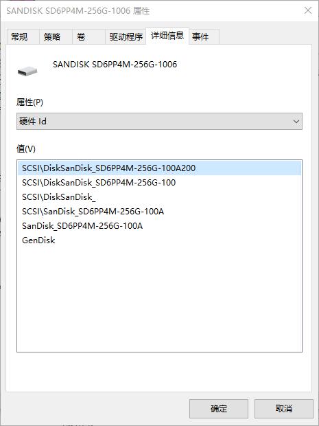 SanDisk SSD.png