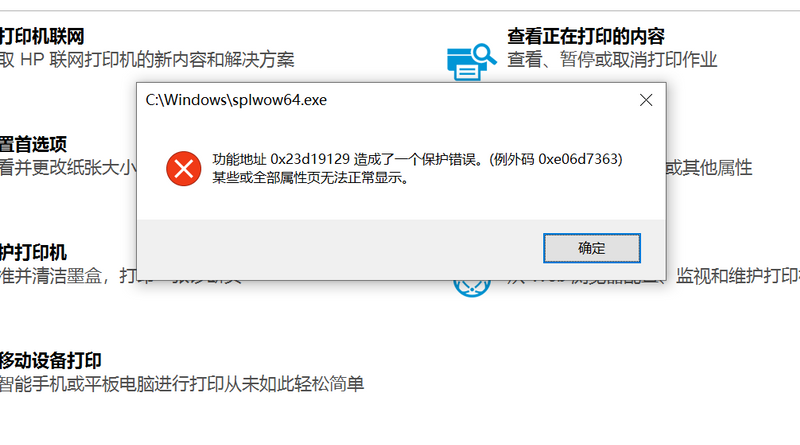 QQ浏览器截图20190828214108.png