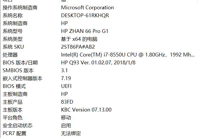 QQ浏览器截图20190903162611.png