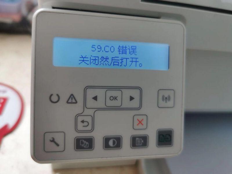 130nw 59.co.jpg