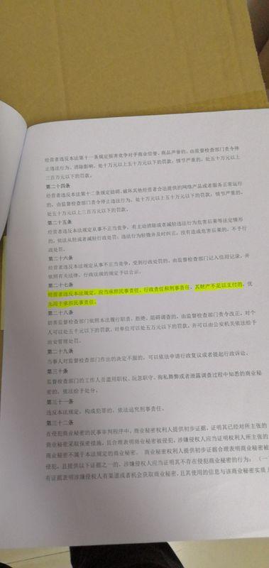 第3页.jpg