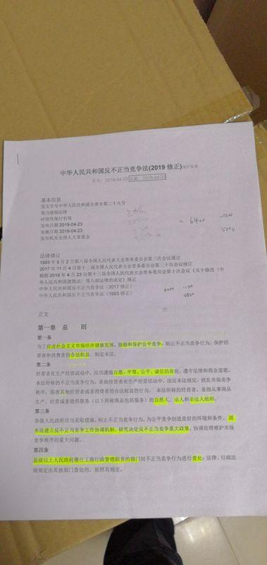 第1页.jpg