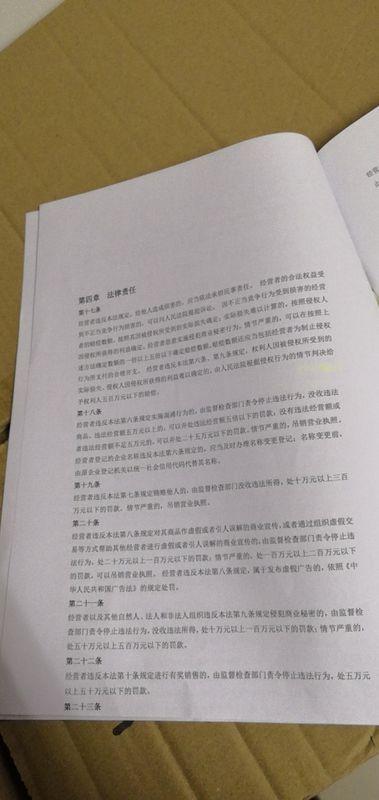 第4页.jpg