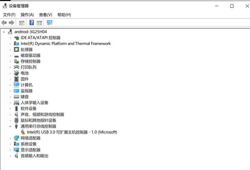 电脑设备管理器页面截图