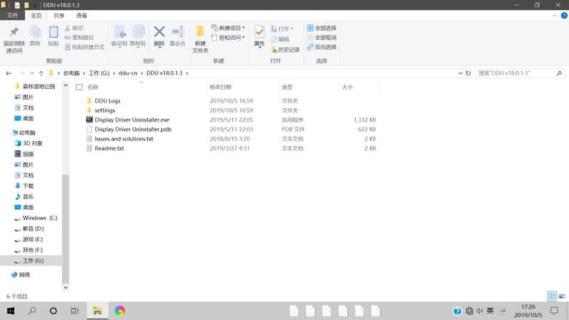 2dd文件夹.png