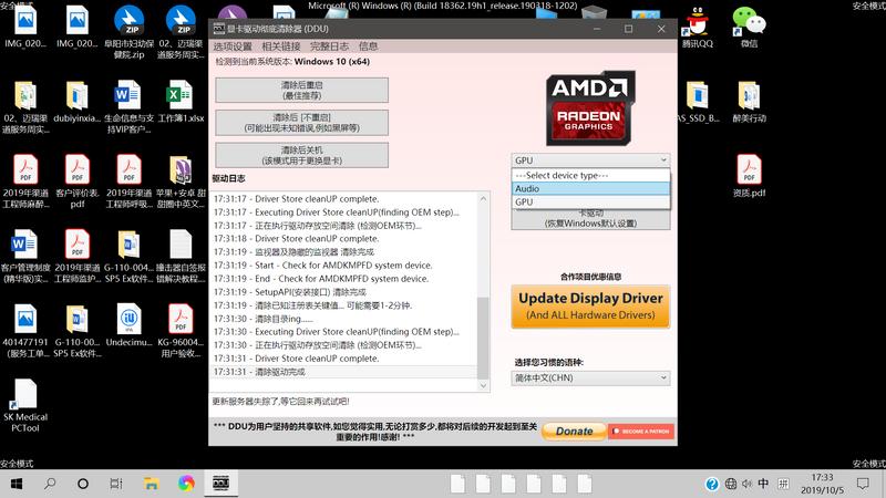 屏幕截图(58).png