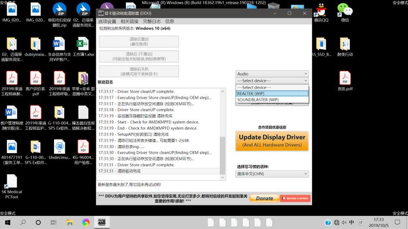屏幕截图(60).png