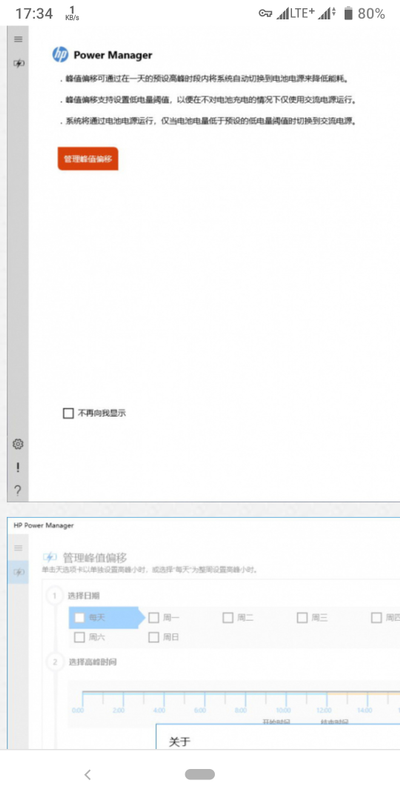 Screenshot_20191013-173445.png