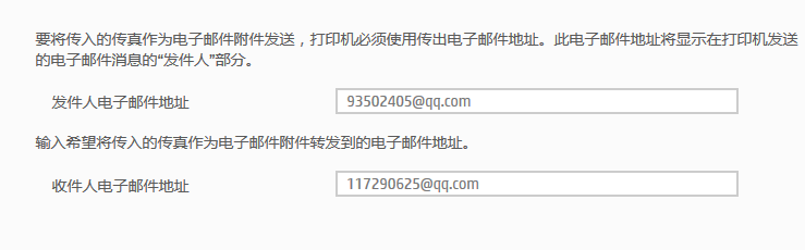 QQ图片20191014103514.png