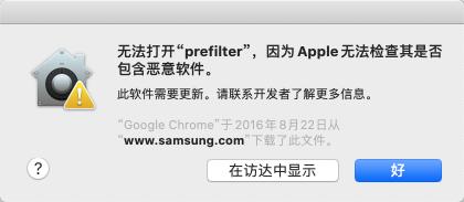 WangWang20191014173917.png