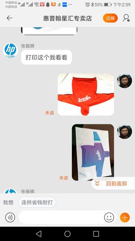 Screenshot_20191023_145929_com.taobao.taobao.jpg