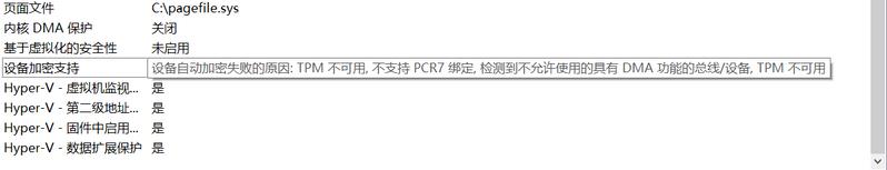 系统信息1.png