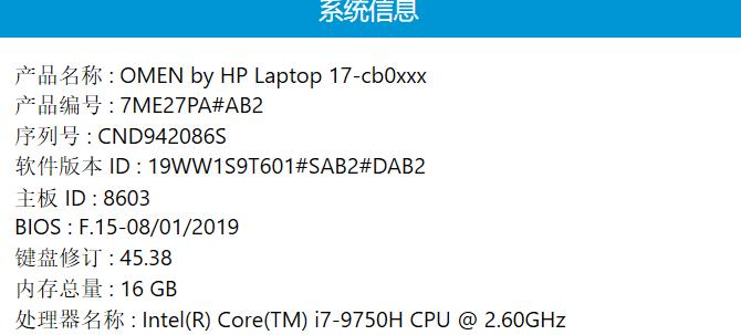 AC4A9F28-791A-4cef-A905-5DB2CB3811B2.png