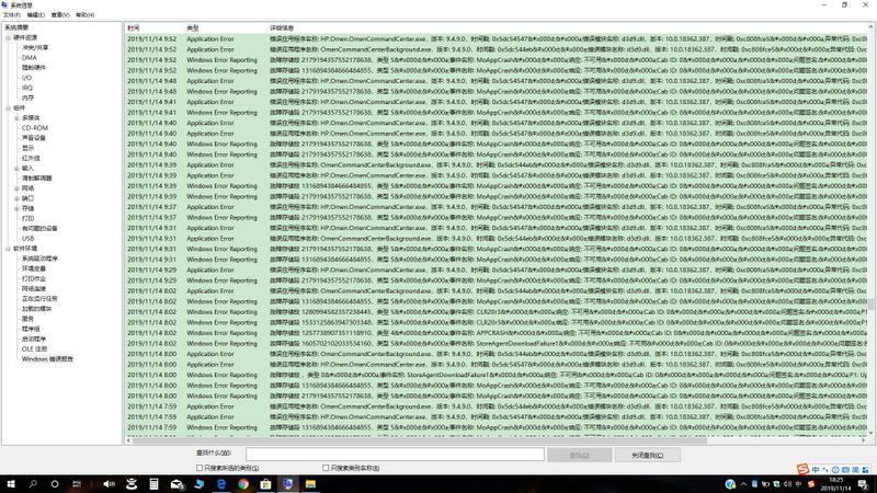 屏幕截图(372).png