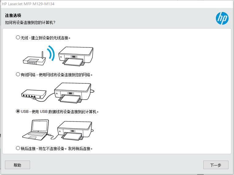 选择USB.png