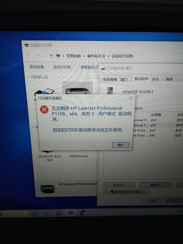 08EAD3D9B47153A8E1B0089C5FBD6D08.jpg