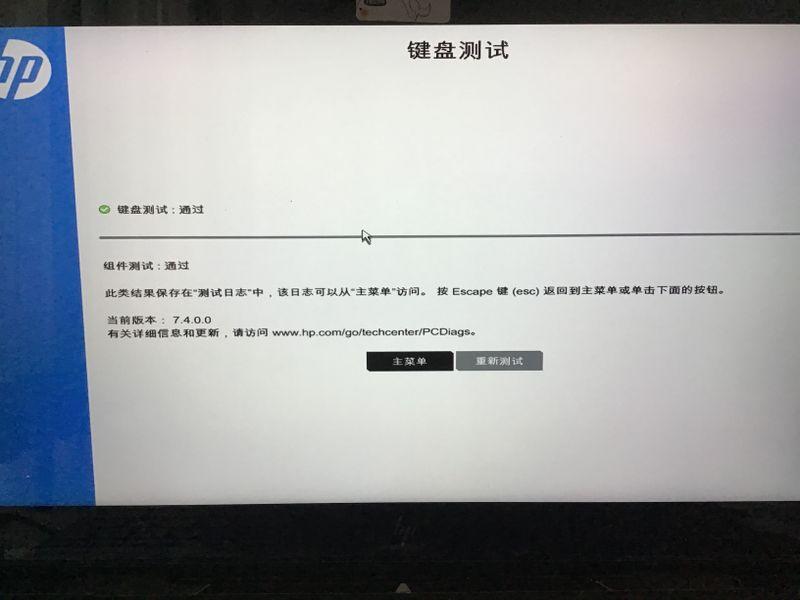 F8F0930D-68A3-4D1D-9393-030349A0C92F.jpeg