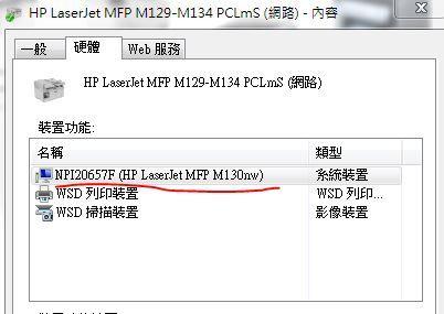 HP2.JPG
