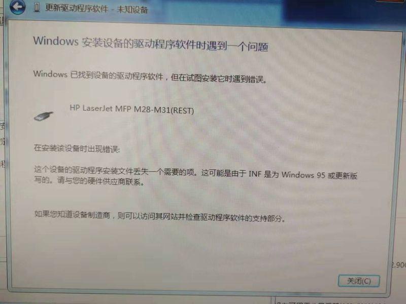 微信图片_20191215163534.jpg