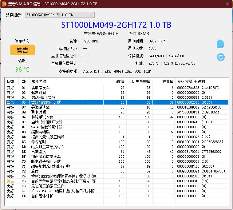 WeChat Image_20191218221051.png