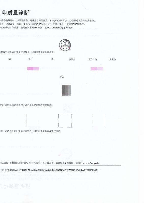HP-Scan.jpg