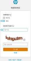 (3) (4) 密码重置请求