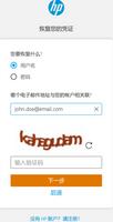 (3)(4)(5)用户名恢复请求